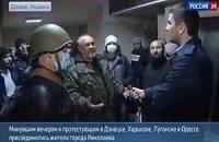 СБУ: российские телеканалы зомбируют зрителей 25-м кадром