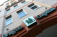 Dragon Capital покупает торговый центр Sky Park в Виннице