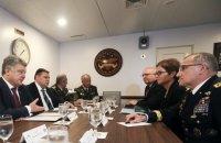 Порошенко: за останні чотири роки співпраця між Україною і НАТО посилюється