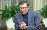 Експертиза записів розмов Курченка і Саакашвілі підтвердила їх автентичність, - Генпрокурор