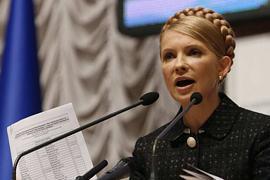 Аудиторы нашли коррупцию в деятельности Тимошенко