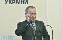 Голова СБУ запропонував заборонити українським політикам їздити в Росію