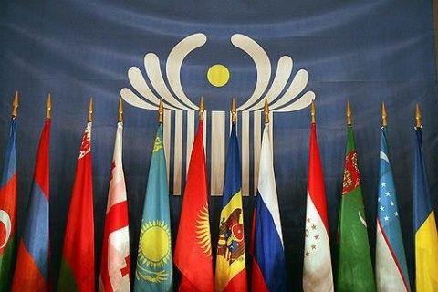 Исполком СНГ заявил, что не получал уведомлений об отзыве представителей Украины
