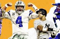 """Forbes опублікував топ 50 найдорожчих спортивних команд світу: """"Реал"""" - лише третій"""