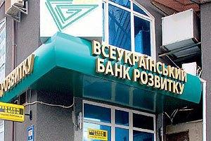 У збанкрутілому банку Олександра Януковича пропаде 97% вкладів