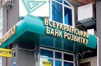 В лопнувшем банке Александра Януковича пропадет 97% вкладов