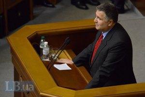 Аваков: без довіри з боку населення реформи не будуть ефективними
