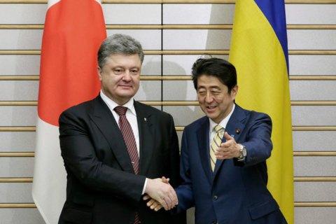 Японія виділила Україні $13,6 млн гуманітарної допомоги