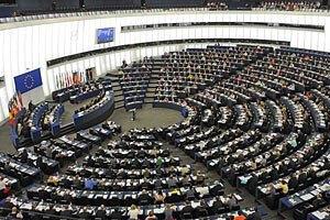 У Європарламенті збирають гуманітарну допомогу для українських переселенців
