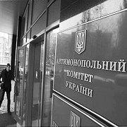Депутати хочуть загнати АМКУ в європейські рамки