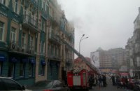 Пожар в ресторане на Жилянской в Киеве тушили четыре часа (обновлено)