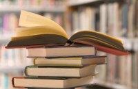 Госкомтелерадио запретил ввоз в Украину российского учебника и художественной книги