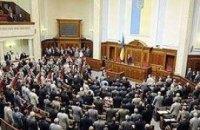 БЮТ созывает свое заседание Рады по выездному голосованию