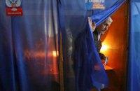 """Донбасские """"выборы"""" и путинский марш в пропасть"""