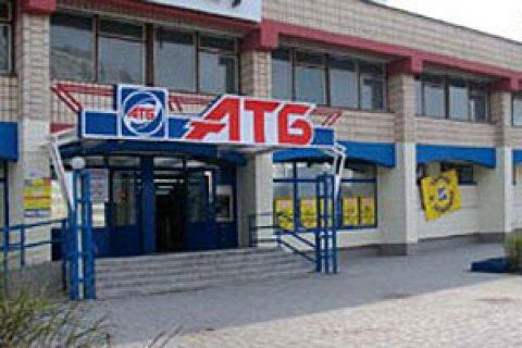 Нардеп Веселова звинуватила колегу Рибалку в організації кампанії дискредитації АТБ