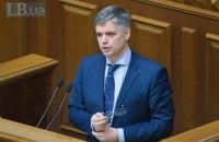 Пристайко попросив пробачення за дії посольства України в Ірані після авіакатастрофи