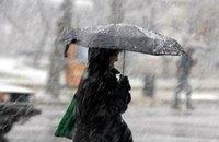 В воскресенье в Киеве прогнозируют мокрый снег
