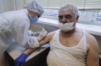 У Києві посилили контроль за використанням вакцин від коронавірусу, - КМДА
