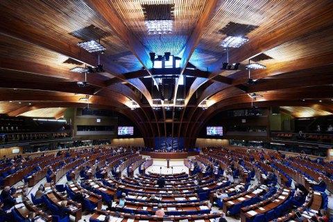Українська делегація у ПАРЄ офіційно оголосила про рішення зупинити роботу в Асамблеї