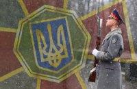 Нацгвардія отримала бракованої військової форми на 42 млн гривень, - СБУ