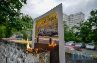 У Києві вшанували пам'ять безпритульного, якого знайшли вмираючим біля лікарні