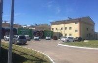 В Николаеве открыли третий в Украине пункт временного размещения мигрантов