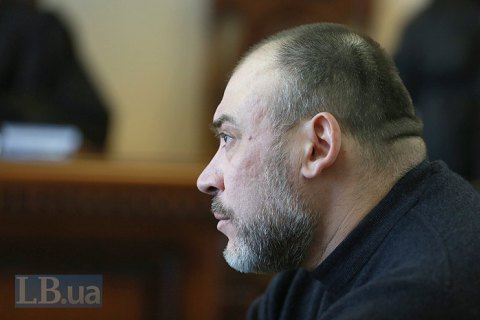 Новопризначена суддя у справі Крисіна взяла самовідвід