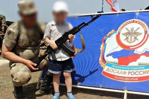 Оккупанты Крыма готовят детей к службе вооруженных сил РФ, - прокуратура