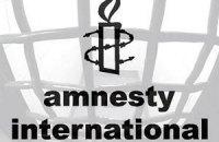 "Amnesty International стурбована становищем кримських татар у ""новому"" Криму"