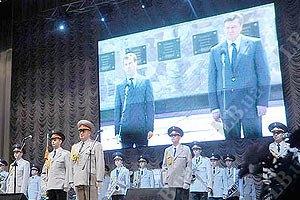 В Киеве отпраздновали День РФ