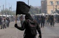 У Греції судитимуть протестуючих працівників енергогалузі