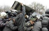Революция в Киргизии