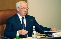 Азаров: решить газовый спор с Россией можно только за столом переговоров