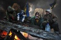 На крыше Украинского дома демонстранты обнаружили боевые патроны