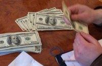 Набув чинності меморандум про реструктуризацію валютних кредитів