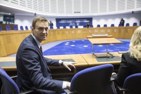 """Навальний здобув в ЄСПЛ """"велику перемогу"""" над російською владою"""