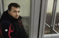 Суд звільнив з-під варти колишнього чоловіка Подкопаєвої Нагорного