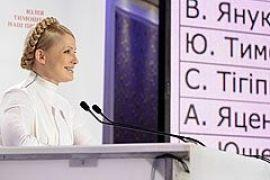 Тимошенко поважчала на 50 кілограмів