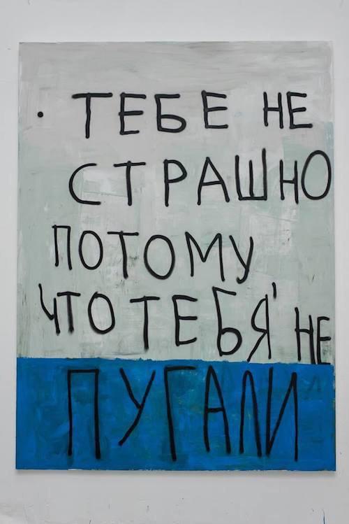 Роман Михайлов. Без названия. 2017