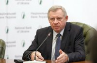 Нацбанк очікує приїзду місії МВФ в Україну в середині травня