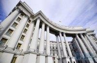 МИД требует наказать виновных в нападении на украинского пограничника в генконсульстве в Санкт-Петербурге