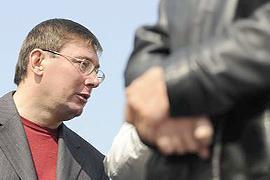 Юрий Луценко задержан