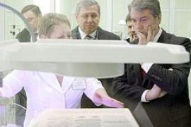 Ющенко решил создать Институт мозга