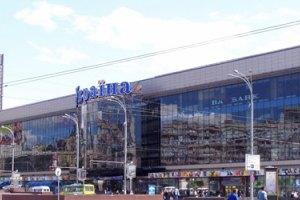 """Структуры, близкие к Януковичу, заподозрили в захвате универмага """"Украина"""""""