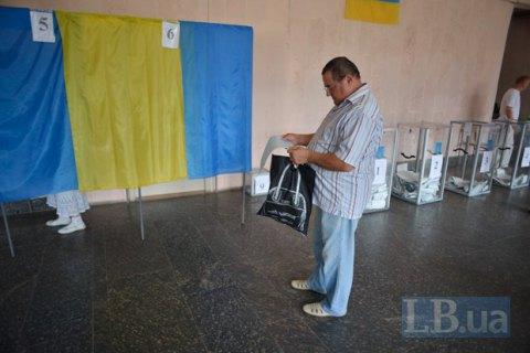 ЦВК підрахувала, що місцеві вибори обійдуться у 1,2 млрд гривень
