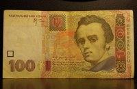 Жителя Львовской области оштрафовали на 8 тыс. гривен за попытку дать патрульным 100 гривен взятки