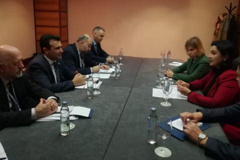 Україна закликала Македонію ввести санкції проти Росії