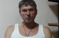 Начальник ГАИ Горловки оказался жив