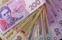 В Трускавце директор отделения банка украла у вкладчиков 14 млн гривен