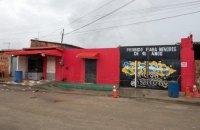 В Бразилии застрелили 14 человек в ночном клубе